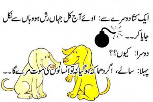 very_funny_pics_with_quotes_in_urdu (2)
