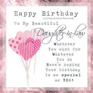... All , Birthday Cards - Daughter-In-Law on August 1, 2015 by admin