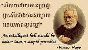 Khmer Quote and English Quote