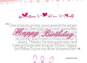 birthday quotes for stepmom