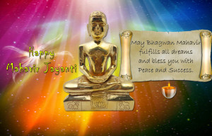 Happy Mahavir Jayanti HD Facebook timeline covers Lord Mahavir