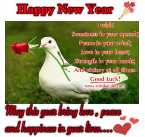 Wishing you a Happy and Prosperous New Year. May this New Year bring ...