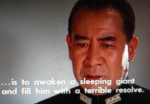 Isoroku Yamamoto Gun Quote