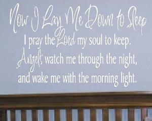 ... Bedtime Prayer Wall Decal - Girl Boy Gender Neutral 22H X 36W BA0068