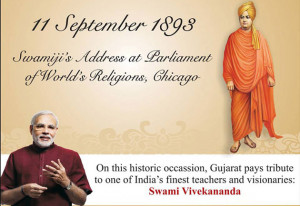 Swami Vivekananda Quotes In Hindi And English