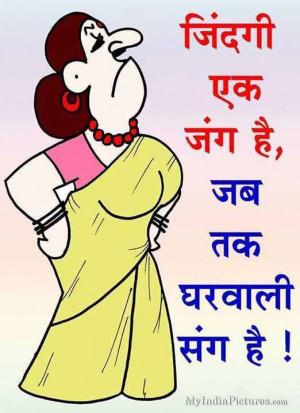 Funny Husband Wife Jokes, Cartoon Jokes