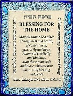 Prayer+for+a+New+House | Jewish House Blessing | Flickr - Photo ...