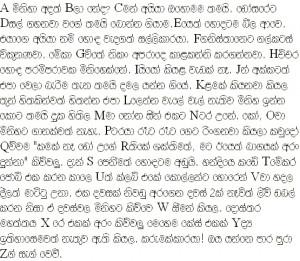 Read A to Z in sinhala..... - 01-15-2007, 05:59 PM