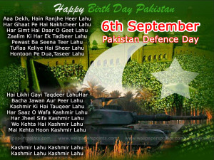 6th September Pakistan Defence Day Poetry