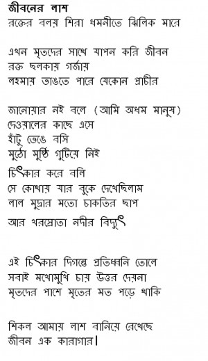 Sunil Gangopadhyay Quotes Quotesgram