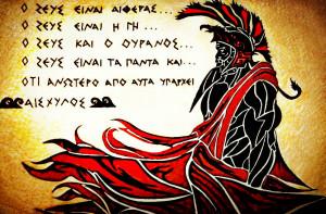 Zeus by hellenicwarrior
