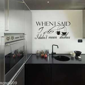 Related Pictures funny home wall quote vinyl art decor sticker decal ...
