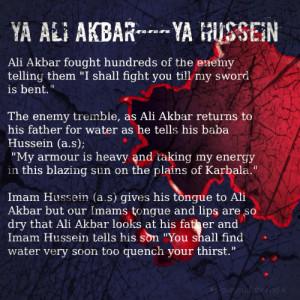 Ya Husseina! Ya Ali Akbar! Ya Zainab! Ya Laila!