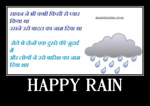Images rain shayari picture sms in Raining quotes in hindi