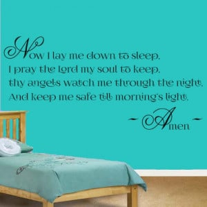 Bedtime Prayer Vinyl Wall Art Sticker Decal- Children's Bedroom ...
