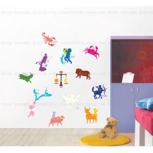 Supernova Cute Nursery Daycare Baby Room Home Decoration Vinyl Wall ...