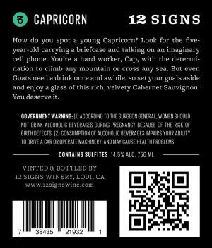 Capricorn Capricorn wine