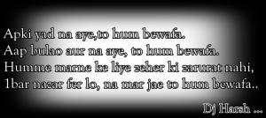 Very Sad Love Quotes Hindi