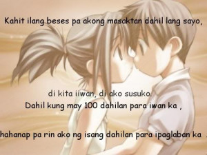 cute anime couple quotes Image