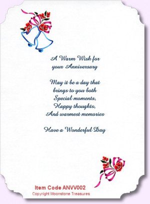 WEDDING ANNIVERSARY CARD VERSES
