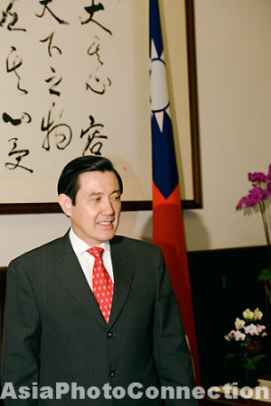 ma ying-jeou; ma ying jeou; taiwan; taiwanese; republic of china; roc ...