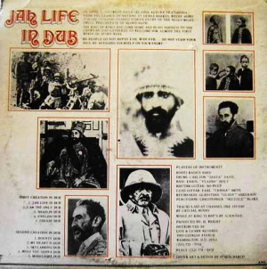 Haile Selassie label/LP/cd art