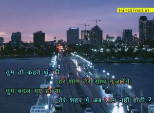 Most Sad hindi Lines Shayari in Hindi Wallpaper