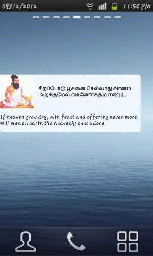 Thirukural Tamil English Wdgt