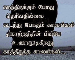 Go Back > Pix For > Love Failure Quotes In Tamil